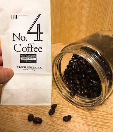 morihico No4fukaMocha 768x1024 1 - フレンチローストとは2番目に苦い焙煎度 カフェオレやエスプレッソにおすすめ