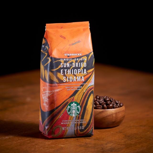 スタバのコーヒー「サンドライド エチオピア シダマ」飲んだ感想