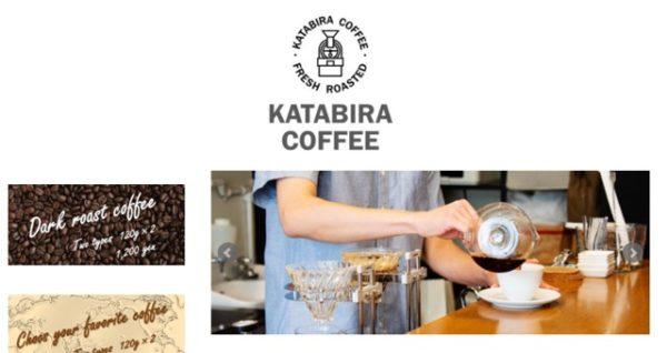 6832c2b6e0dcdb58c5daa8922b069249 600x318 - コーヒー豆通販レビュー|帷子珈琲ケニア キリニャガABキアンジルFW