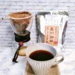 コーヒー豆通販レビュー|奥州珈琲(日本珈琲社)オリジナルブレンドの感想