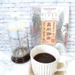 コーヒー豆通販レビュー|奥州珈琲(日本珈琲社)ブラジルNo2の感想