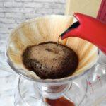 コーヒー豆通販レビュー|豆香洞(とうかどう)ブレンド中深煎り