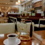 UCCカフェコンフォートのサイフォンコーヒーの正直な感想
