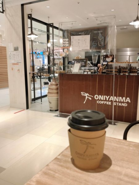 IMG20210222114550 1 450x600 - 札幌オニヤンマコーヒーで2種類飲んだ正直な感想を述べる