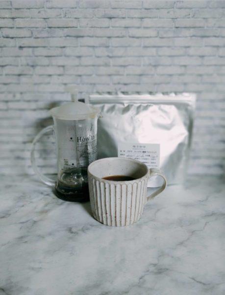 IMG20210224054012 459x600 - コーヒー豆通販レビュー|帷子珈琲パナマ ハートマン農園ウォッシュド