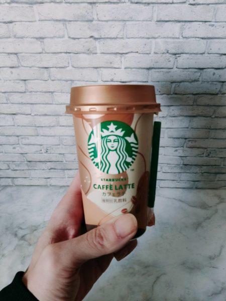 スタバ新作チルドのカフェラテを飲んだ感想
