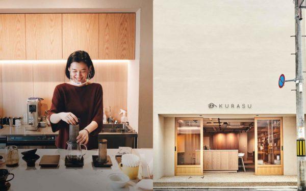 Kurasu Kyotoの店舗情報