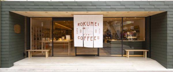 ロクメイコーヒーの外観