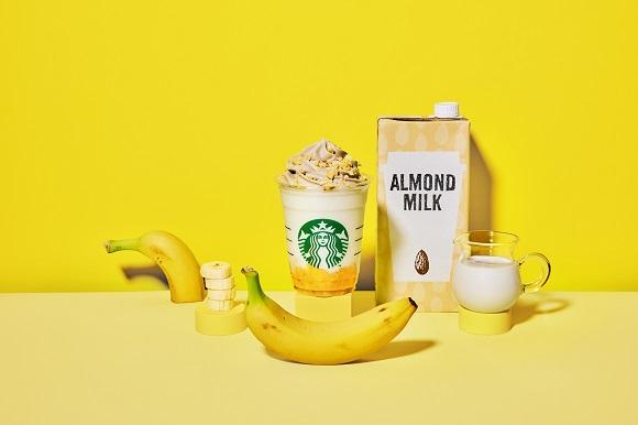 20210309 1 - スタバ新作バナナンアーモンドミルクフラペチーノのカスタマイズ・カロリーを紹介!