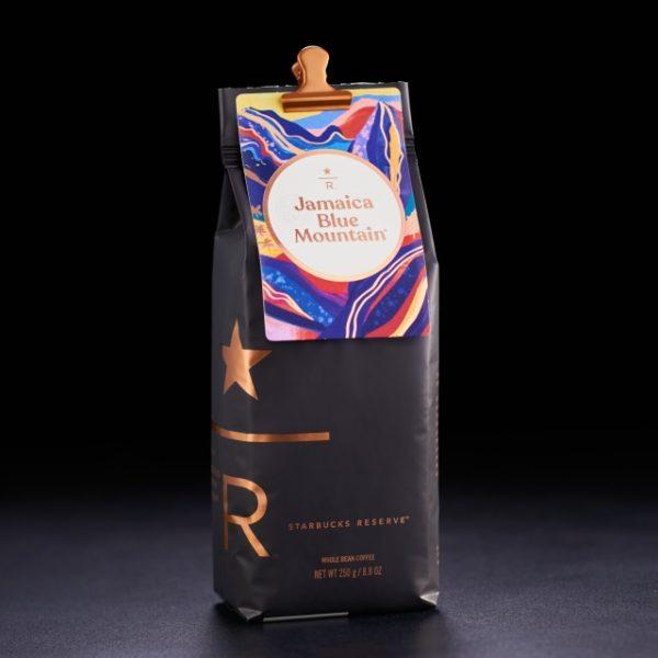 4524785411753 2 600x600 - スタバのコーヒー「ジャマイカ ブルーマウンテン」飲んだ正直な感想