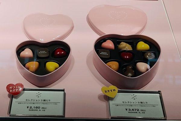 ピエールマルコリーニ銀座本店のチョコレート