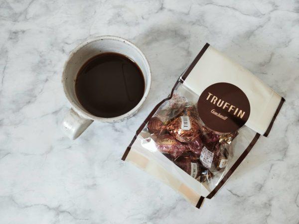 IMG20210225124629 600x450 - 【実食レポ】ギフト用の人気ブランド高級チョコレートランキング12