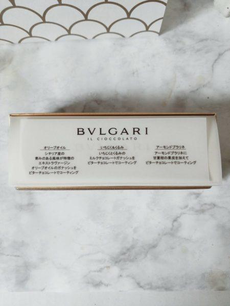IMG20210225125923 450x600 - 【実食レポ】ギフト用の人気ブランド高級チョコレートランキング12