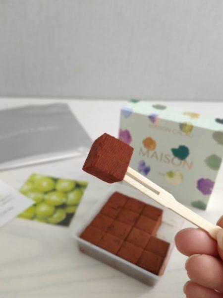 メゾンカカオの生チョコレート マスカット