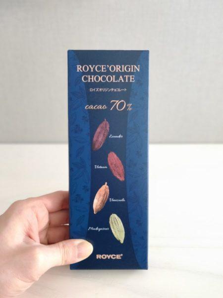 IMG20210304134509 450x600 - 【実食レポ】ロイズのオリジンチョコレート カカオ70%の感想