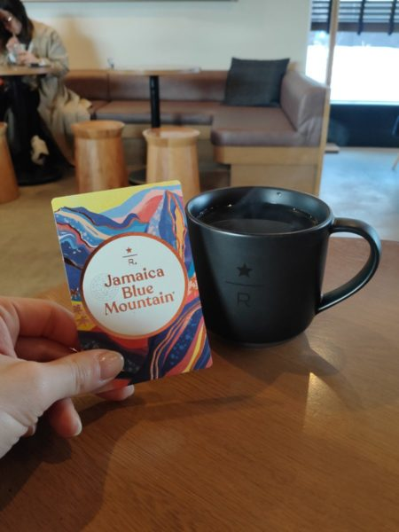 IMG20210305075307 1 450x600 - スタバのコーヒー「ジャマイカ ブルーマウンテン」飲んだ正直な感想