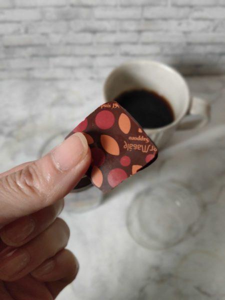 ショコラティエマサールのショコラブラウニーの写真