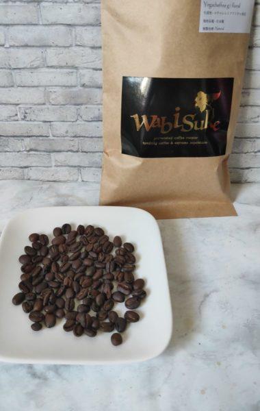 IMG20210307084945 380x600 - コーヒー豆通販レビュー|wabisuke(ワビスケ)エチオピア イリガチェフG1フローラル