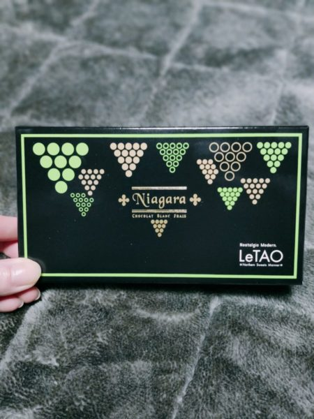 IMG20210307230726 450x600 - 【実食レポ】ルタオのナイアガラ ショコラブラン フレの正直な感想