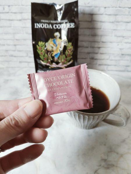 イノダコーヒ ジャーマンブレンドはロイズのチョコレートと相性が良い