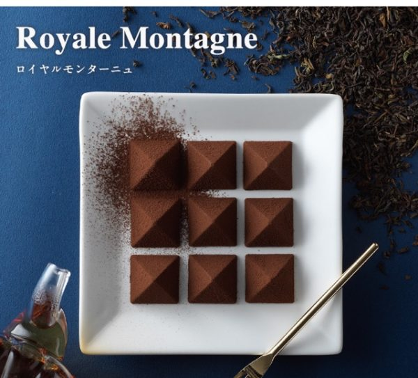 th C111 02 var 600x543 - 【チョコレート実食レポ】ルタオのロイヤルモンターニュに日本の素晴らしさを感じた件