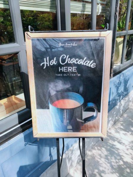グリーンビーントゥバーチョコレートの外観