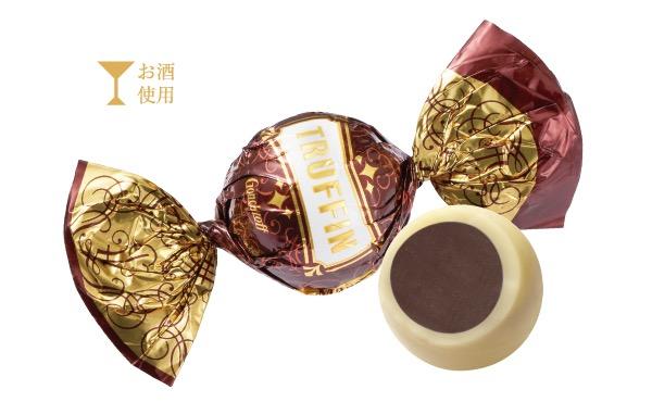 th taste18 - 【実食レポ】ギフト用の人気ブランド高級チョコレートランキング12