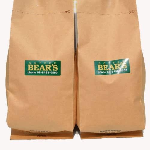 bearscoffee本店 エルサルバドル(エルカルメン農園)