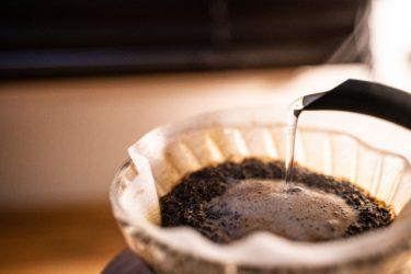 4331363 s 375x250 - コロンビアコーヒーの特徴|味や香り、おすすめコーヒー豆も紹介