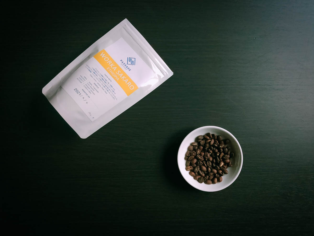 4bb2647e4723c8324b5a1ea451c3caf6 - コーヒー豆通販レビュー パッセージコーヒー/エチオピアWORKA SAKARO