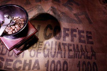 6750fcce9697abb42d6ee04ba34bd1fb 375x250 - グアテマラコーヒーの特徴|味や香り、おすすめコーヒー豆も紹介
