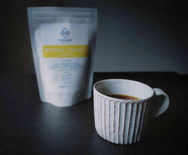 80c23787beb2428ec79a9e2a31829867 - コーヒー豆通販レビュー パッセージコーヒー/エチオピアWORKA SAKARO