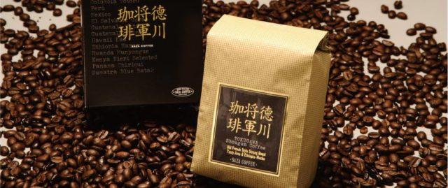 9f733b0ef6f0afb90850634275f66443 - サザコーヒーのおすすめコーヒー豆ランキング10選【マニアが厳選】