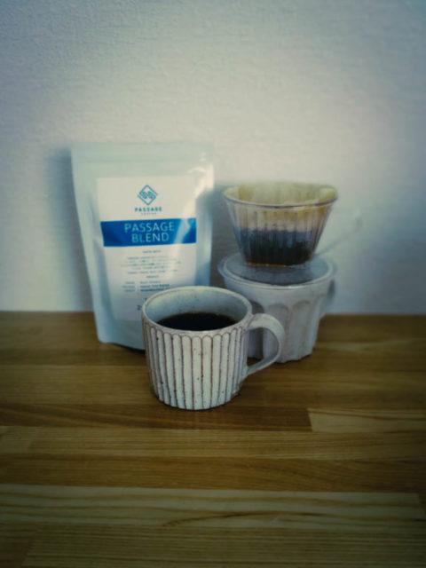 a7c0301b20b913f9617d7ff021acb1e1 - コーヒー豆通販レビュー|パッセージコーヒー「パッセージブレンド」