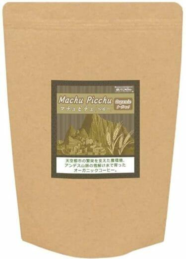 aac3520a4fd730cabaa8aa6535d8825c 375x521 - ペルー産コーヒーの特徴|味や香り、おすすめコーヒー豆も紹介