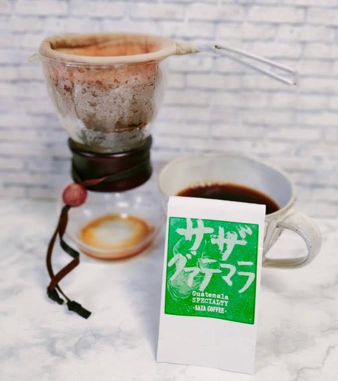 b8671673178910425d88757fcd8ba219 - サザコーヒーのおすすめコーヒー豆ランキング10選【マニアが厳選】