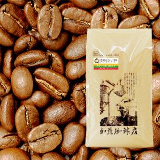 ミャンマーコーヒーの特徴