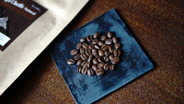 銀河コーヒー モカ イルガチェフ ナチュラル (エチオピア)2