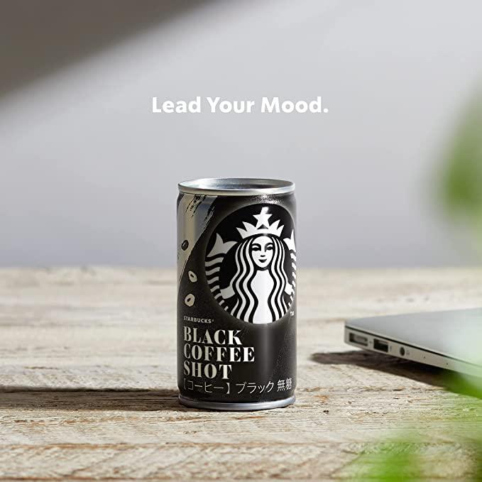 スターバックス® ブラックコーヒーショット2