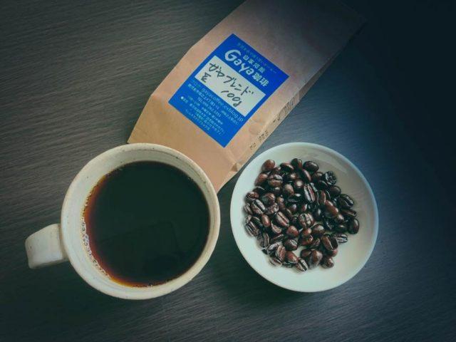 ガヤコーヒーのガヤブレンド1