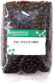 パオコーヒー 【自家焙煎コーヒー豆】ブルーマウンテンNO.1