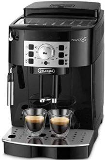 デロンギ(DeLonghi) 全自動コーヒーメーカー マグニフィカS