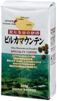CAFE工房(カフェ工房)コーヒー 【 豆】 ビルカマウンテン 250g レギュラーコーヒー
