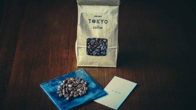 ode東京コーヒー エチオピアモカ1