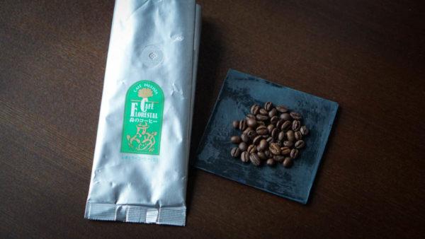 銀座パウリスタ 森のコーヒー3