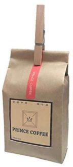 エメラルドマウンテンのコーヒー豆