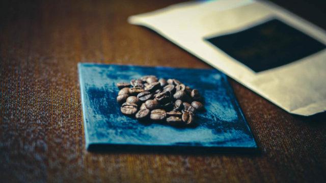 ブラジルコーヒーの特徴|味や香り、おすすめコーヒー豆も紹介