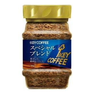 キーコーヒー インスタントコーヒー スペシャルブレンド 深煎り