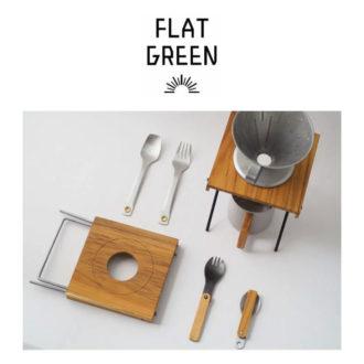 FLAT GREEN ドリップスタンド