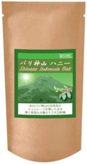 銀河コーヒー バリ神山ハニー